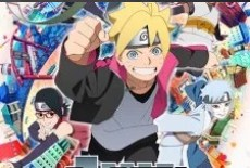 Streaming Boruto Naruto Next Generations Episode 39 Subtitle Indonesia